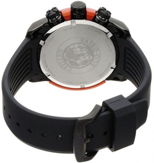 ساعت مچی عقربه ای مردانه سیتیزن مدل CA4154-07E