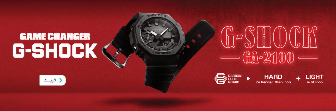 ساعت مچی مردانه کاسیو جی شاک مدل ga-2100-1a